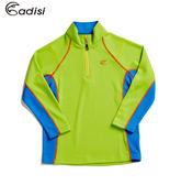ADISI 童抗靜電半門襟長袖上衣AL1521041(110~150) / 城市綠洲專賣(抗靜電、伸縮彈性、機能性布料)