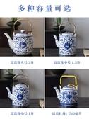 陶瓷茶壺涼水壺家用