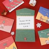 【BlueCat】聖誕迷你仿信封三折卡片 賀卡