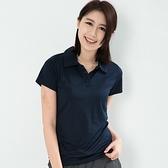 女款排汗POLO衫  CoolMax 吸濕快乾 機能涼感 舒適運動 丈青色