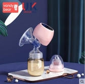 電動吸奶器全自動擠奶器一體式靜音產后吸乳器孕產婦 童趣屋