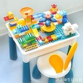 兒童積木玩具大顆粒積木桌多功能男女孩子拼裝益智力動腦樂寶寶高 設計師生活百貨