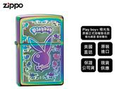 【寧寧精品】Zippo 原廠授權台中30年旗艦店 終身保固防風打火機 極光鏡面Play boy® 聯名款 4274-1