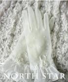珍珠蕾絲花邊半透明水晶薄紗短款手套