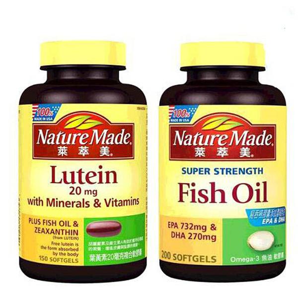 [COSCO代購] W128595 Nature Made萊萃美 葉黃素20毫克 150粒 & OMEGA3魚油 200粒