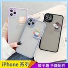 NICE動物 iPhone SE2 XS Max XR i7 i8 plus 手機殼 老鼠 青蛙 兔子 保護鏡頭 全包邊軟殼 防摔殼
