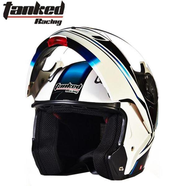 Tanked Racing坦克摩托車頭盔男女揭面盔全盔截面跑盔安全帽【潮男街】