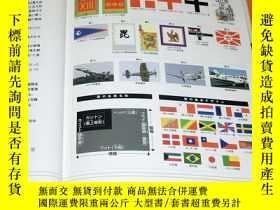 二手書博民逛書店War罕見flag (military flag battle flag) and National flag i