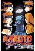 火影忍者NARUTO45