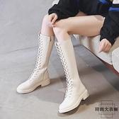 長筒靴秋冬高筒馬丁女靴不過膝長靴小個子騎士靴顯瘦【時尚大衣櫥】