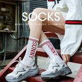 【5雙】襪子情侶男女中筒長襪ins潮春秋季素潮流棉運動襪籃球襪 韓國時尚週