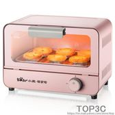 DKX-B06C1小熊電烤箱家用 小烤箱多功能全自動烘焙烤箱小型蛋糕「Top3c」