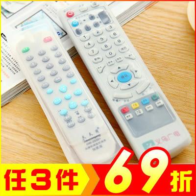 家居空調電視機遙控器套 二款任選【AE06047】99愛買生活百貨