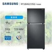 【免費基本安裝+舊機回收】SAMSUNG 三星 500公升 雙循環雙門電冰箱 RT18M6219SG 公司貨