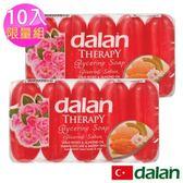 【土耳其dalan】野玫瑰甜杏仁保濕植物皂 10入限量組
