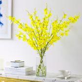 客廳假花仿真花擺件裝飾花塑料絹花插花擺設干花花束跳舞蘭仿真花 【PINKQ】