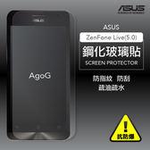 保護貼 玻璃貼 抗防爆 鋼化玻璃膜ZenFone Live(5.0)螢幕保護貼 ZB501KL