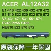 宏碁 ACER AL12A32 原廠電池 V5-431 S3-471 E1-570G E1-572G E1-572P E1-572PG E1-432PG E1-470 E1-470P-6659 E1-470G