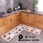 地墊/花朵母雞廚房滌棉材質防滑吸水隔油 【歐洲站】