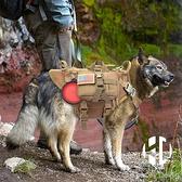 中型大型犬狗用自背包戶外出便攜包寵物狗狗牽引繩胸背心式戰術服【Kacey Devlin】