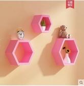 牆上置物架免打孔電視背景牆裝飾-粉色3件套
