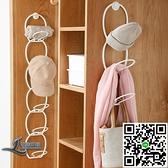 掛帽子收納神器家用墻壁整理壁掛式架子掛鉤門后包包置物架多功能【風之海】