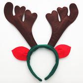【BlueCat】深咖啡色大麋鹿角紅耳朵三色髮箍