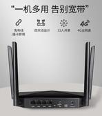 路由器 隨身移動wifi無限流量無線路由器免插卡4g上網卡托寶神器筆記本車載路由器 JD曼慕衣櫃