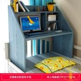 床上書桌電腦桌寢室上下鋪懶人書桌簡約小桌子【雲木雜貨】