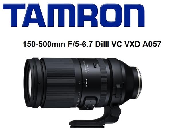 名揚數位 Tamron 150-500mm F5-6.7 DiIII VC VXD (A057) SONY E-Mount 俊毅公司貨(分12/24期0利率)