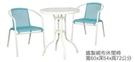 【 C . L 居家生活館 】F-896.902 半鋁管桌椅組(一桌二椅)~工廠直營直銷! 要買要快!
