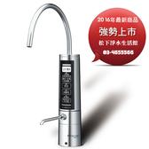 Panasonic 國際牌整水器 TK-HB50- ZTA 總代理公司貨台灣水質專用