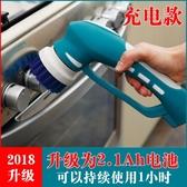 充電式手持電動洗碗刷小型清洗機瓷磚浴缸汽車清潔刷廚房清洗刷子LX 限時熱賣