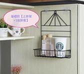 寢室收納架床頭掛籃墻上置物架【奇趣小屋】
