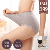 內褲-塑身達令-iVenus 中腰高彈力蕾絲提臀大尺碼機能束腹包覆透氣塑身內褲M/L/LL/3L 玩美維納斯