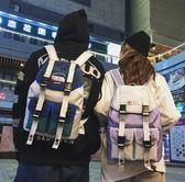 2019男士新款歐美風大容量防水雙肩包 校園高中學生書包 街頭嘻哈潮男背包 運動背包 電腦包肩包