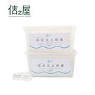 佶之屋 水零容七合一天然酵素洗衣膠球(48顆/盒)x2盒