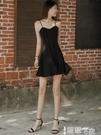 吊帶裙 赫本小黑裙小個子顯瘦高腰a字吊帶裙夏內搭打底黑色心機連衣短裙 【99免運】