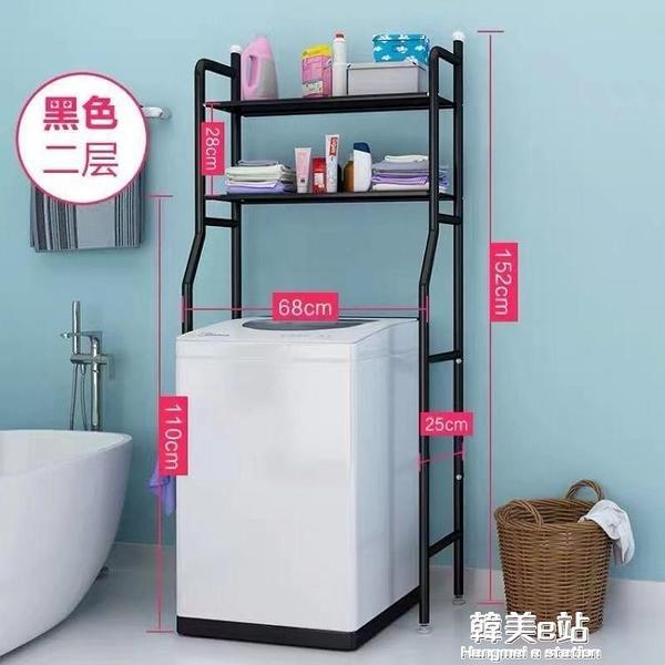 現貨 廠家衛生間洗衣機3層置物架馬桶架收納浴室置物架免打孔浴室廁所 韓美e站