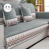 沙發罩沙發套簡約沙發墊防滑布藝四季通用坐墊現代皮沙發套巾全包 雙12快速出貨八折