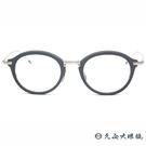 Thom Browne 眼鏡 圓框 近視...