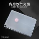 華碩 ASUS Zenpad Z10 平板保護套 Z500KL 清水套 矽膠套 霧面果凍套 TPU 保護殼 透明軟殼丨麥麥3C
