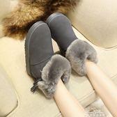 冬季女士翻毛短筒靴磨砂流蘇加絨棉靴學生短靴圓頭防水防滑雪地靴 雙十一鉅惠下殺