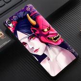[文創客製化] Sony Xperia XA XA1 Ultra F3115 F3215 G3125 G3212 G3226 手機殼 447 般若惡鬼