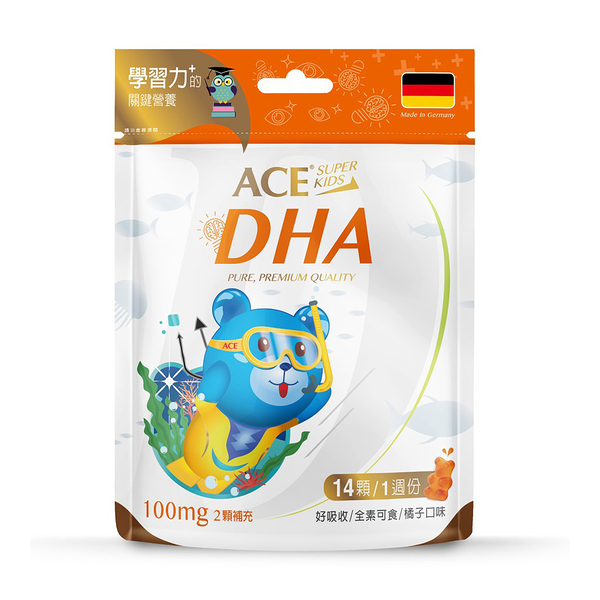ACE SUPER KID DHA營養Q軟糖 14顆/包 專品藥局【2015595】