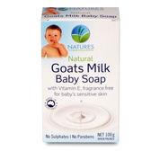 NATURES嬰兒羊奶皂100g【愛買】