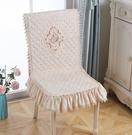 椅套 椅套椅墊套裝一體椅子套罩家用餐廳連體餐椅套通用餐桌椅凳子套罩【快速出貨八折搶購】
