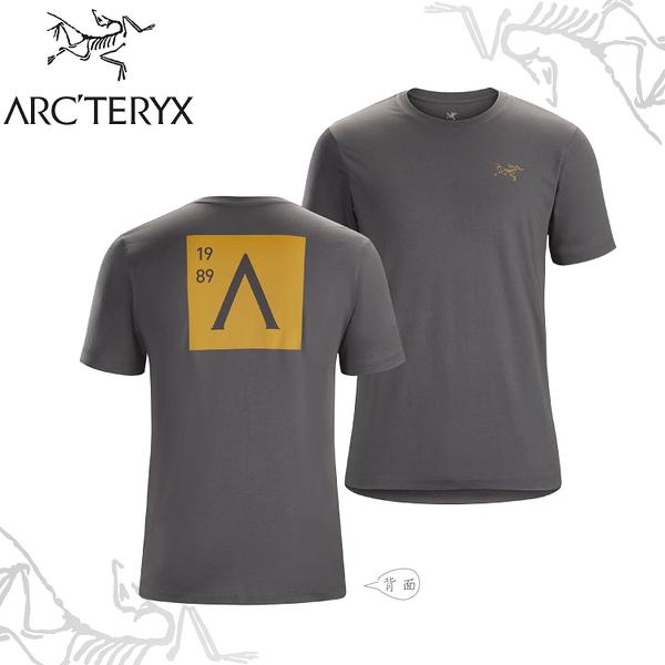 【ARC TERYX 始祖鳥 男 A Squared休閒Tee《機長灰》】23184/短袖T恤/運動衫/透氣/吸濕排汗/有機棉