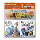 双美文創 - 幼兒啟蒙3合1學習字卡 (英文、數字、動物)