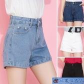 牛仔短褲女夏2020新款外穿寬鬆學生高腰顯瘦卷邊闊腿A字熱褲薄款 3C數位百貨
